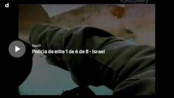 Policía de Élite – Israel